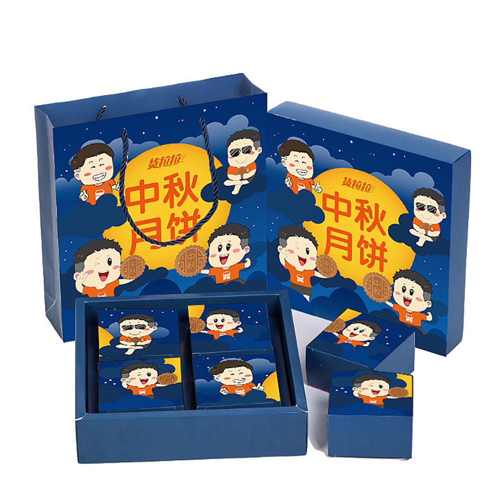 为什么市场越来越重视月饼包装盒设计?