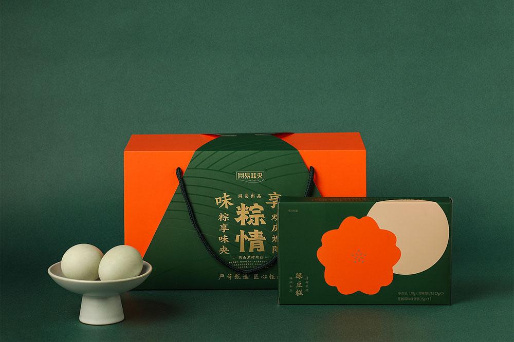 一套粽子包装盒收费标准是什么?定制一套粽子包装盒需要多少钱?