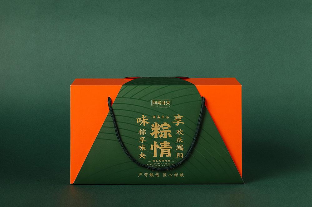 粽子包装盒设计,粽子包装盒设计价格