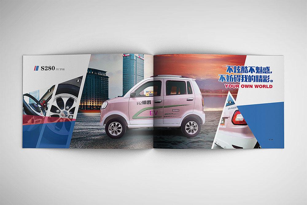 汽车画册设计,高端汽车画册设计