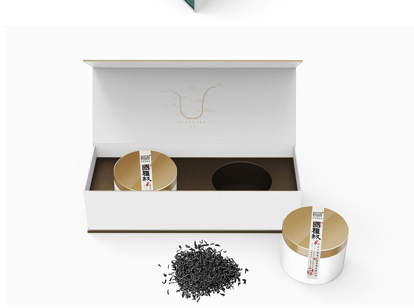茶叶包装设计,高端茶叶包装设计公司