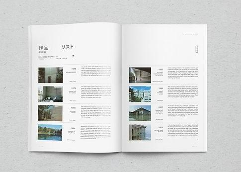 设计杂志多少钱一p,进行杂志设计的具体作用又有哪些?