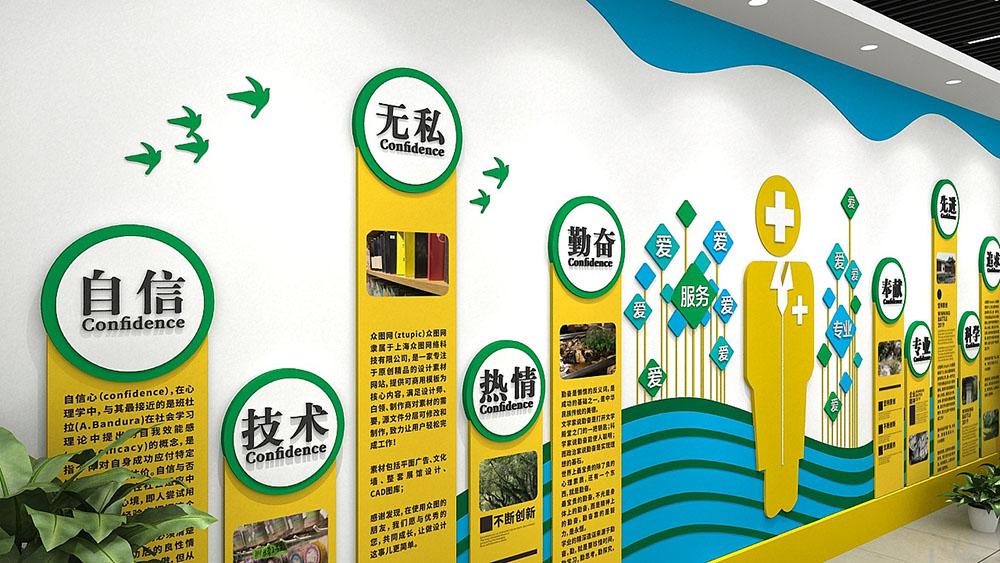 广州企业文化墙设计费用需要多少钱呢?