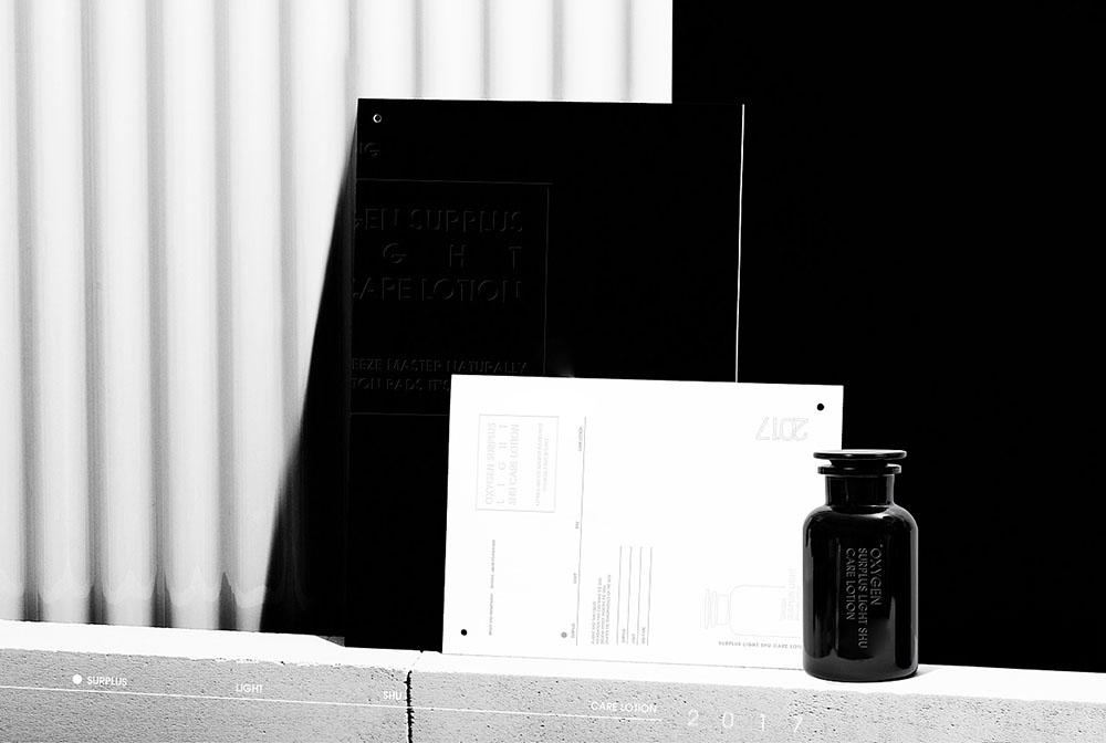 护肤品包装设计,护肤品包装设计欣赏