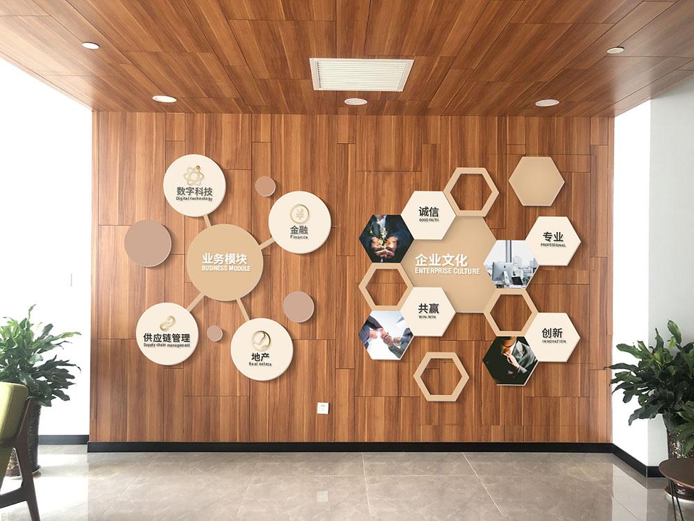 企业文化墙设计,企业文化墙设计费用