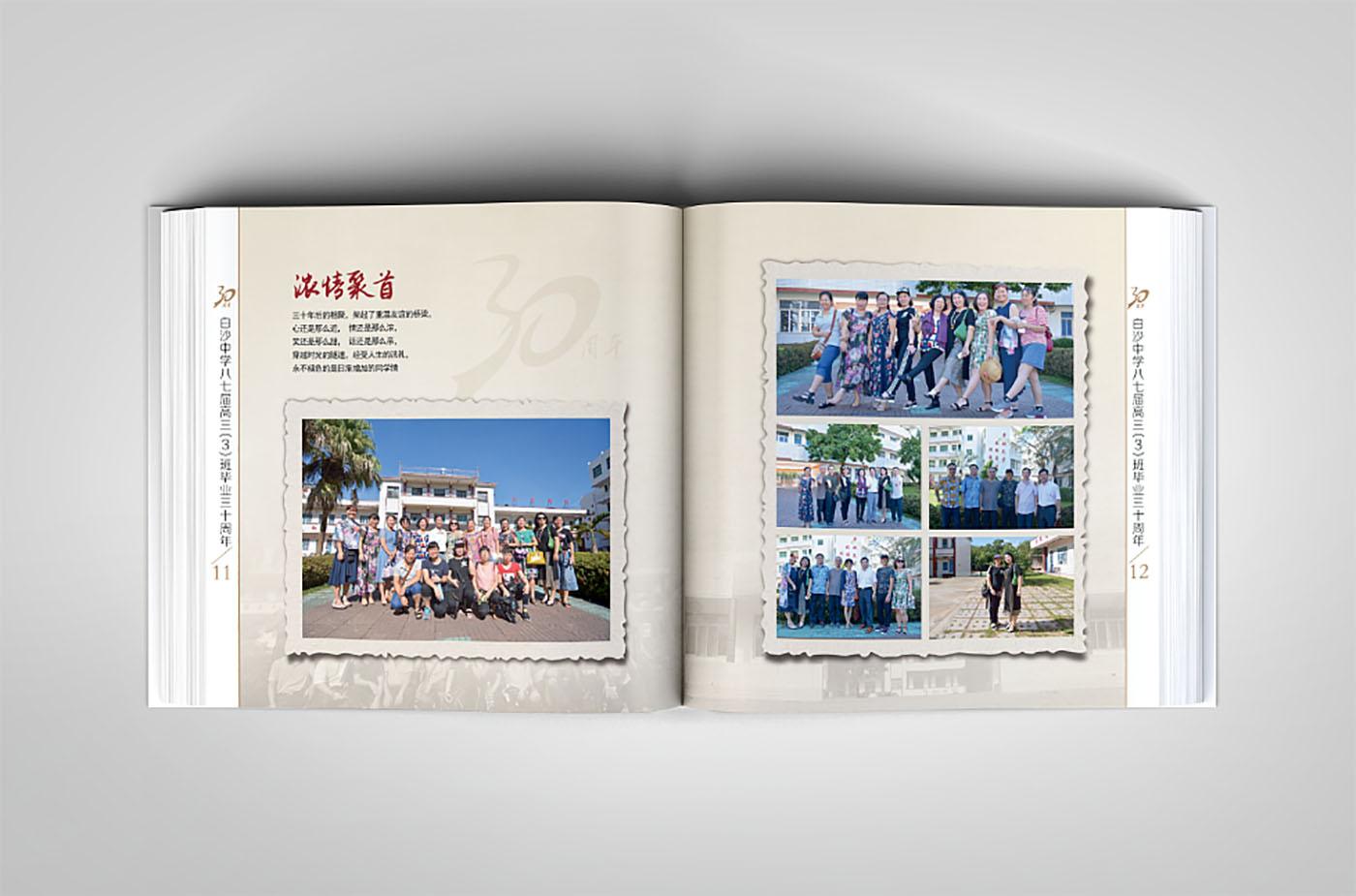 聚会纪念册设计,聚会纪念册设计公司