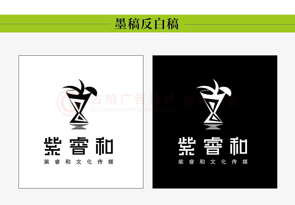 高端冷餐酒会logo设计,高端酒会logo设计公司