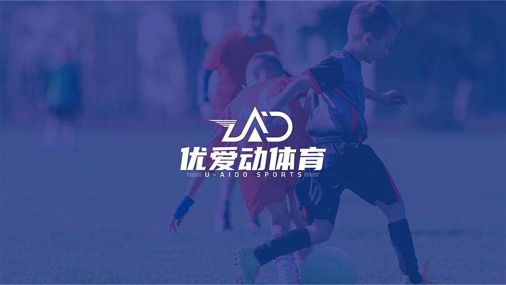 运动行业logo设计,运动行业logo设计公司