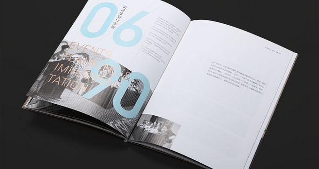 设计一份宣传册多少钱 如何确定宣传册的设计费用