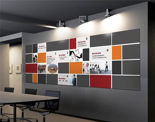 企业文化墙怎么设计
