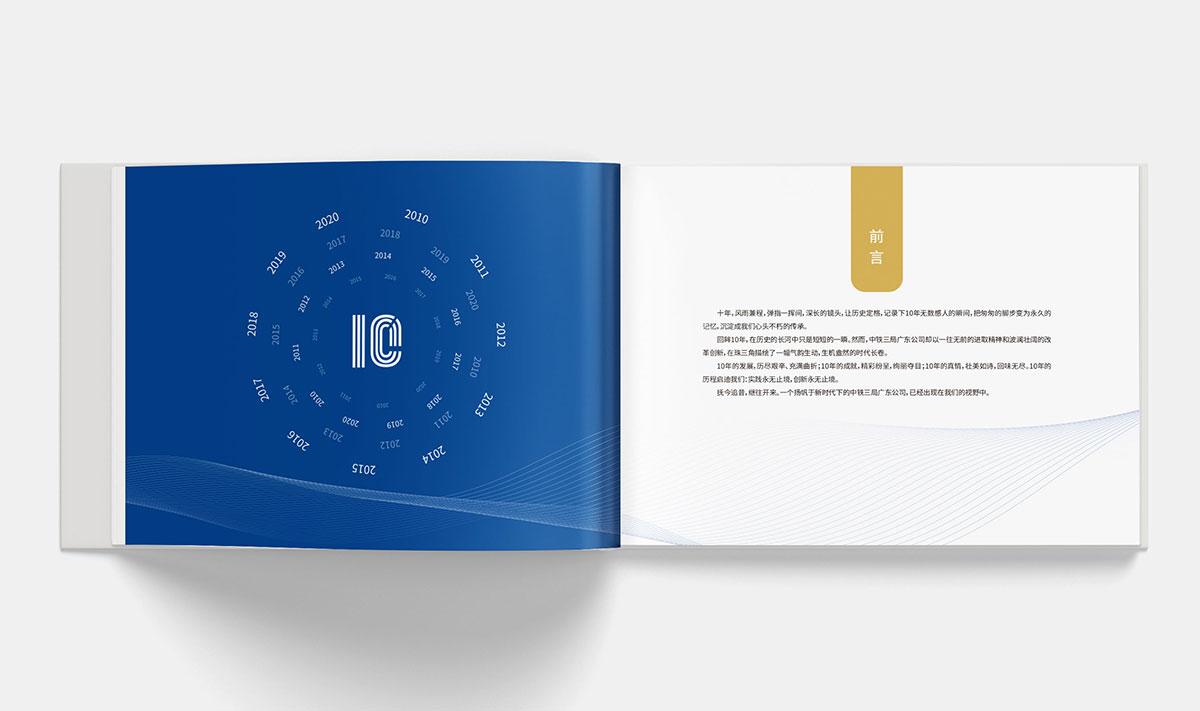 企业领导纪念册设计制作