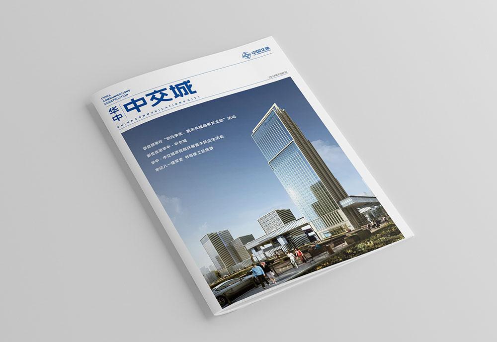 建筑杂志设计案例,建筑杂志设计案例欣赏