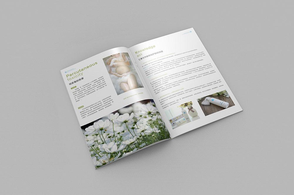 高端化妆品画册设计,正规化妆品画册设计公司