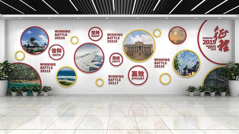 企业文化墙成品过程