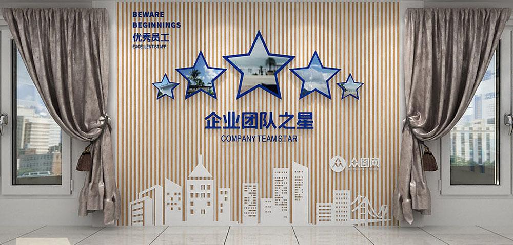 为什么要设计企业文化墙?企业文化墙怎么设计?