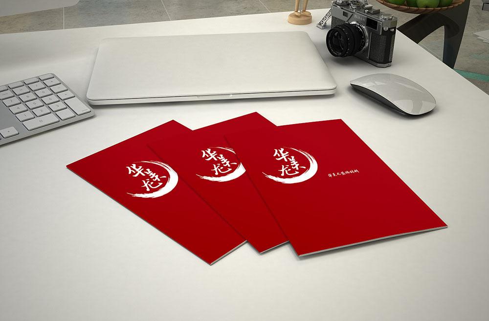 画册封面设计,画册封面设计技巧