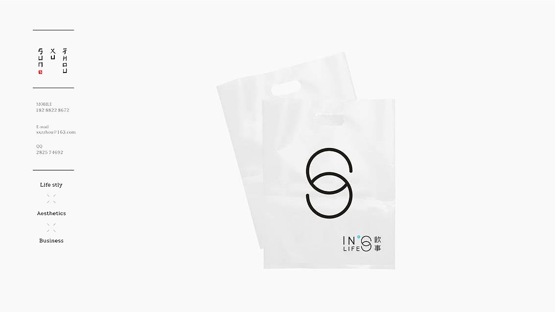 VI之logo设计,logo设计公司