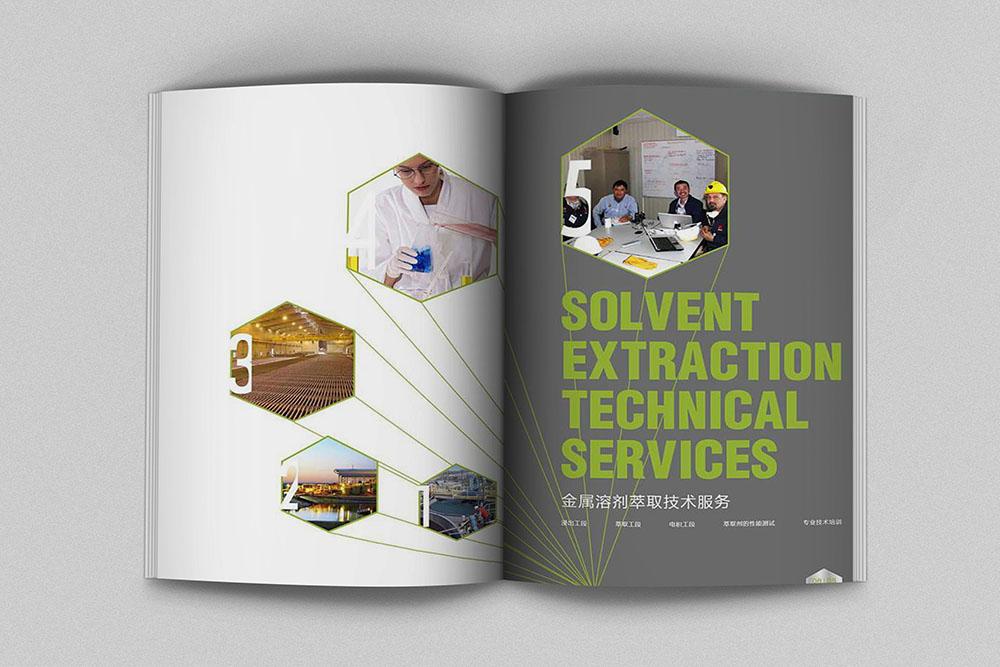 重工业画册设计案例-重工业画册设计案例欣赏