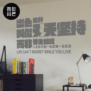 设计文化墙需要多少钱
