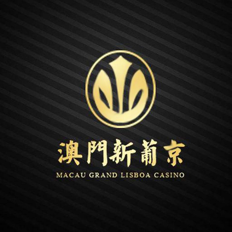 赌王澳门新葡京酒店logo设计-酒店logo设计公司