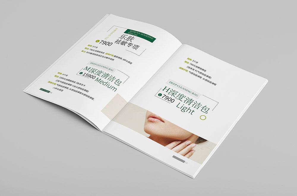 美妆画册设计