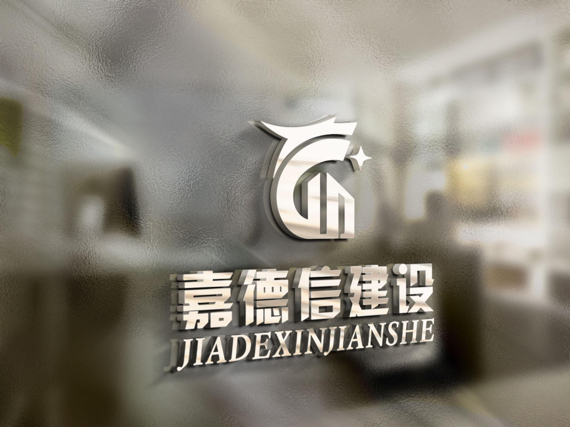 企业logo品牌设计,企业logo品牌设计公司