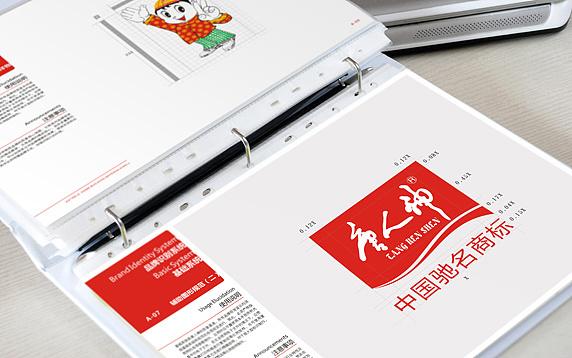 企业VI设计内容,企业VI设计费用