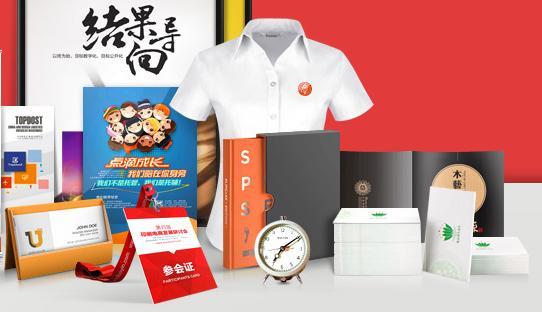 武汉vi设计公司