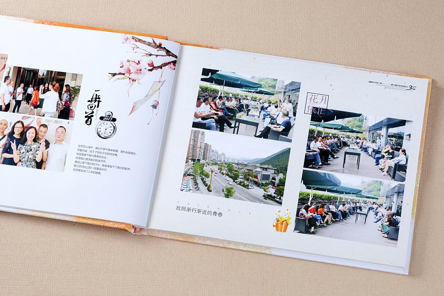 十周年纪念册设计制作