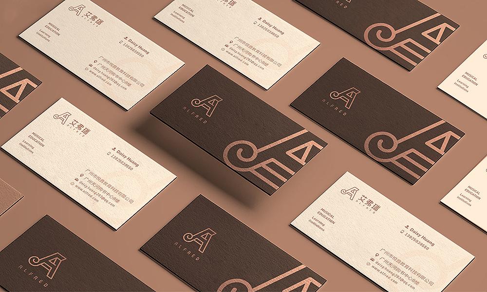 品牌VI形象设计