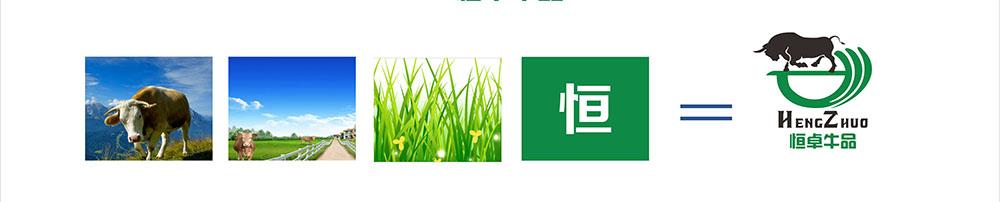 广州天河食品标志设计案例,广州天河食品标志设计公司