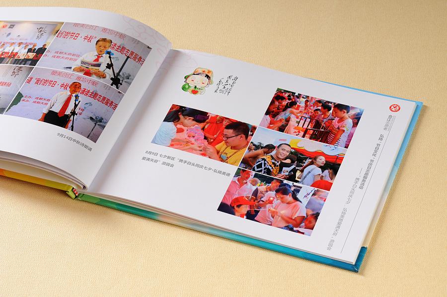 同事纪念册设计