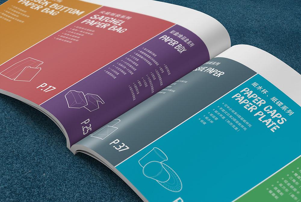广州食品行业目录设计,广州食品行业目录设计公司