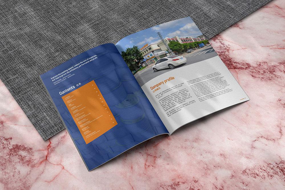 重工业画册设计,重工业画册设计公司