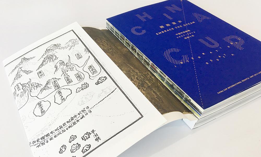十周年纪念册 设计