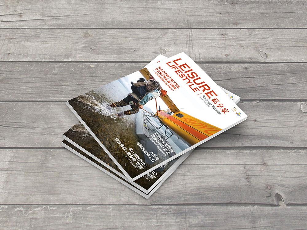 企业内刊排版设计