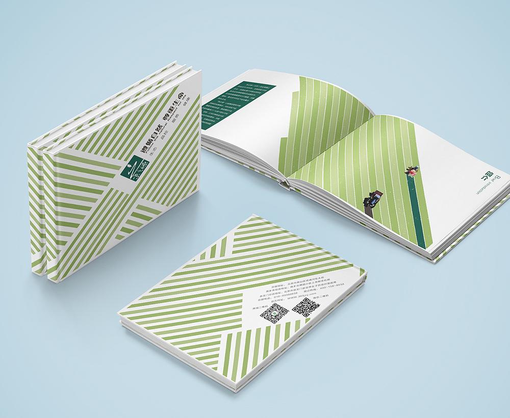 画册排版设计,画册排版设计公司