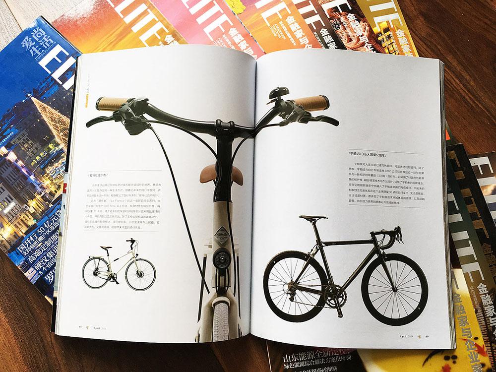 杂志印刷,杂志印刷公司