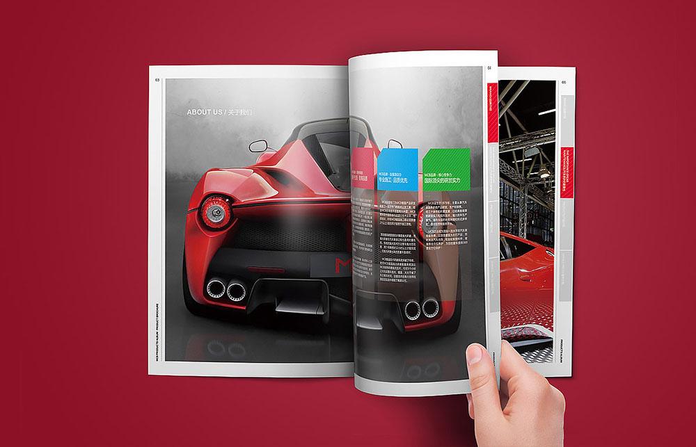 画册设计彩色印刷,画册设计彩色印刷公司