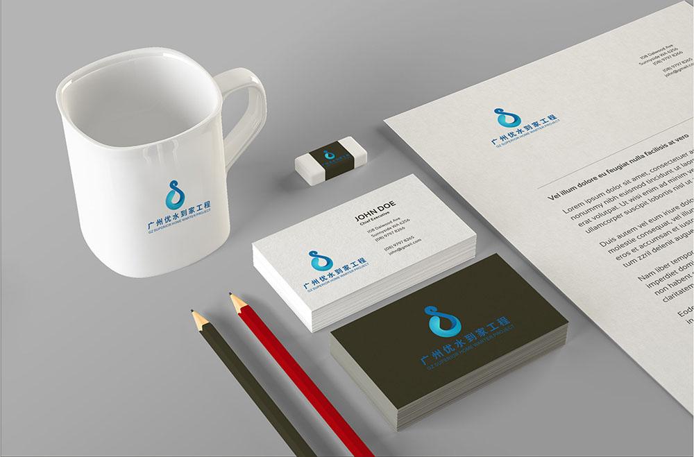 广州工程logo设计,广州工程logo设计公司