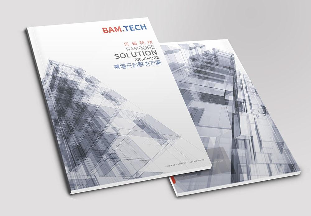 广州做一本企业画册选哪家好?广州设计公司怎么才能做好做企业画册设计?