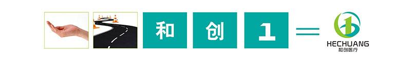 在线logo设计公司,医疗行业logo设计案例欣赏