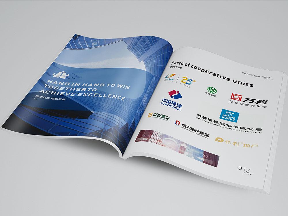 工程案例行业画册设计,工程案例行业画册设计公司