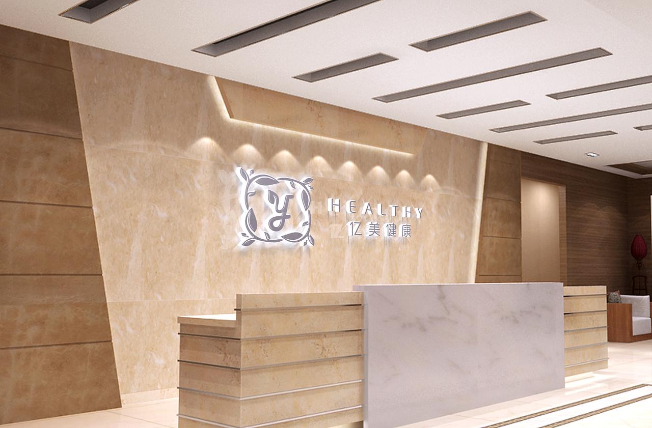 美容行业logo设计,美容行业logo设计公司