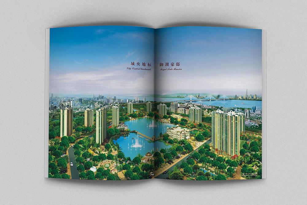 房地产画册设计,房地产画册设计公司