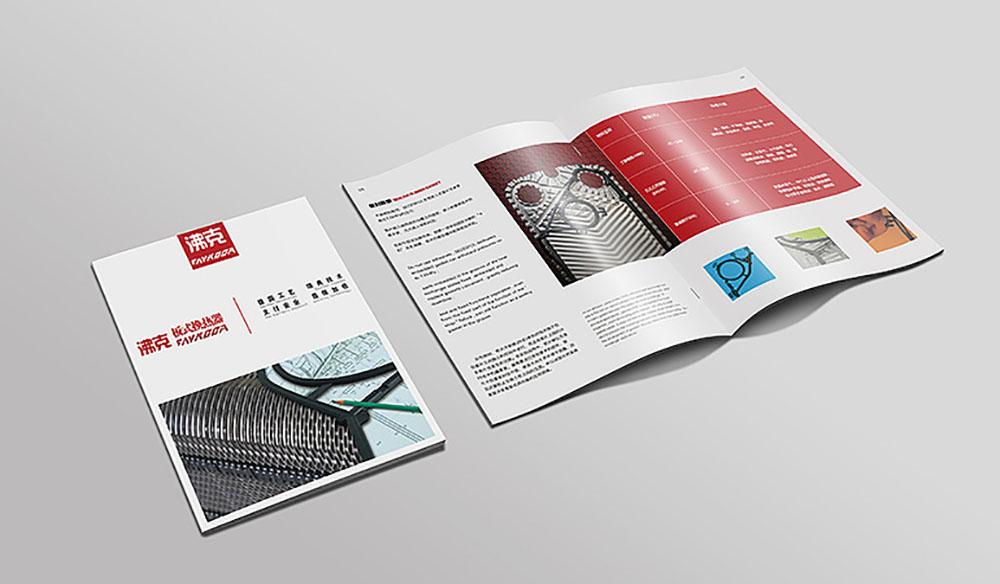 画册彩页设计印刷,画册彩页设计印刷公司