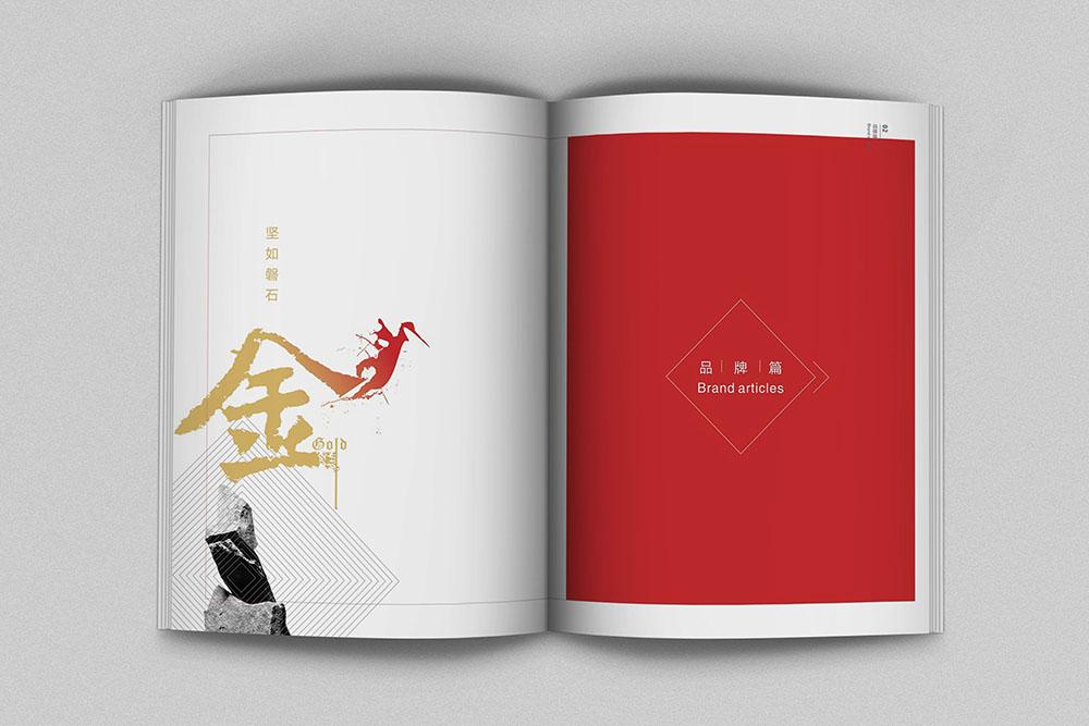 创意画册设计,创意画册设计案例欣赏,创意画册设计公司