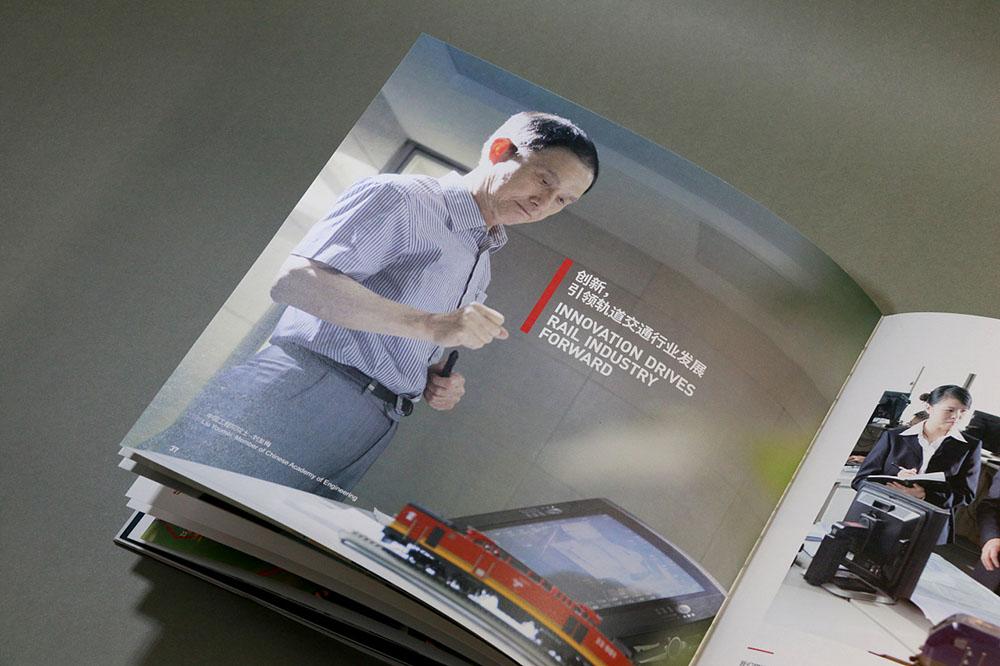 机械画册设计,机械画册设计公司
