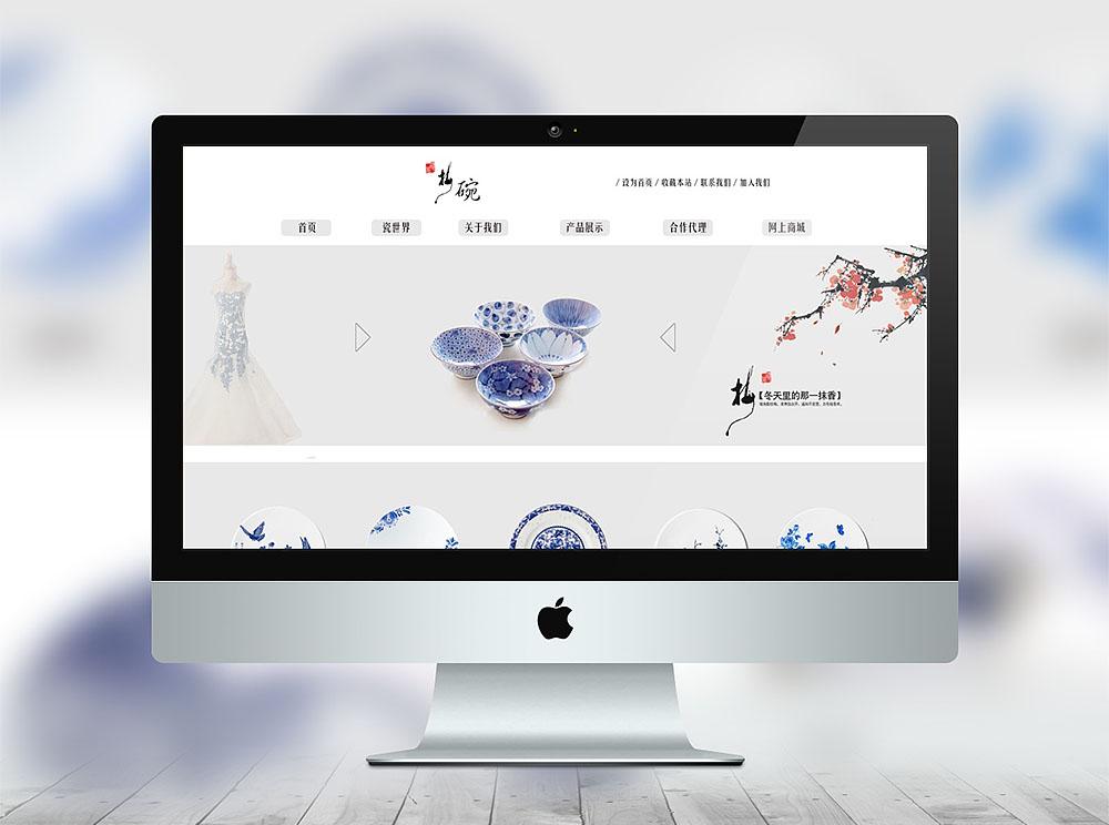 广州网站设计公司有哪些网站设计服务?