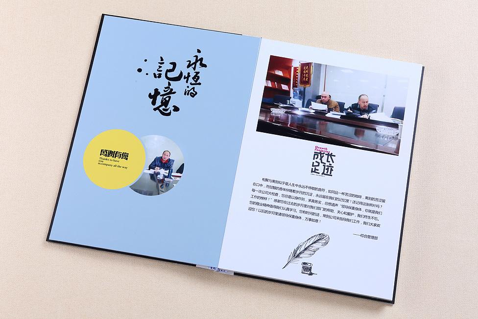 这家最优惠的纪念册设计公司,你们值得拥有